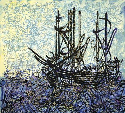 The Ship 19/60
