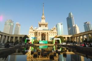 Shanghai Exhibition Centre, where Design Shanghai will take place